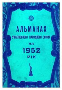 book-2229