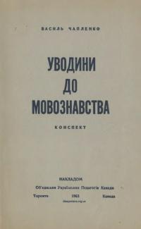 book-22293