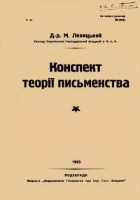 book-22296