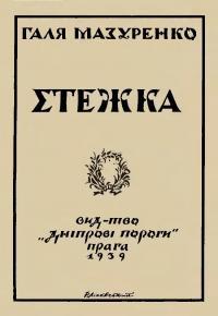 book-22299
