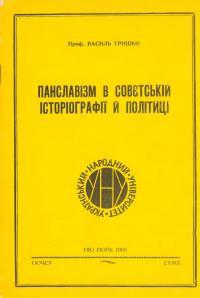 book-223