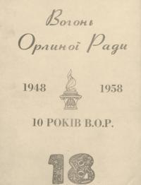 book-22308