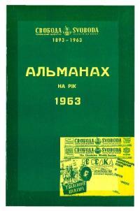 book-2231