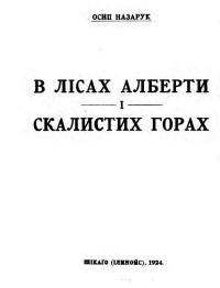 book-22317