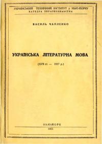 book-2233