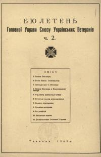 book-22346