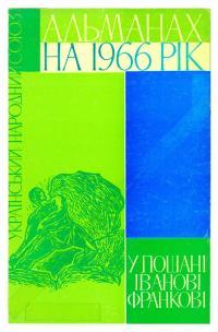 book-2235