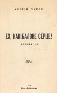 book-22350