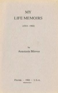 book-22351