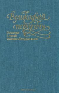 book-22353