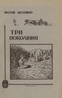 book-22354