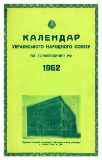 book-2237