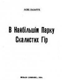 book-22377