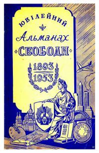 book-2238