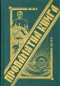 book-2239