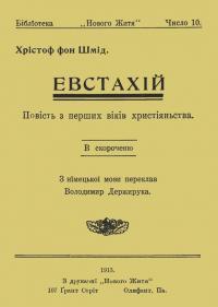 book-22400