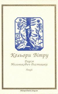 book-22401