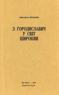 book-22403