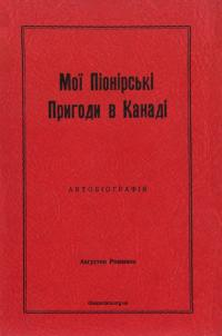 book-22404