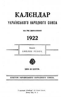 book-2241