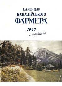 book-22411