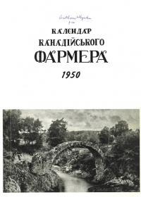 book-22413