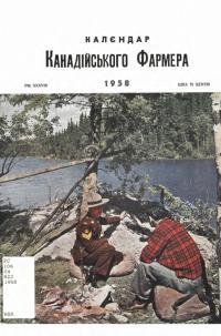 book-22416