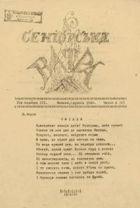 book-22417