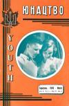 book-22418