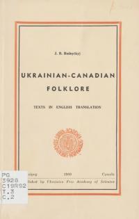book-22419
