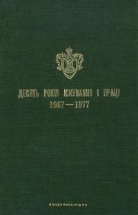 book-22424