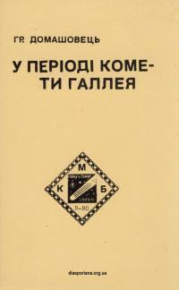 book-22425