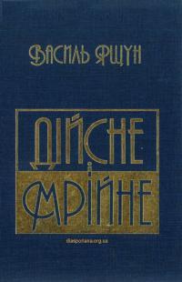 book-22428