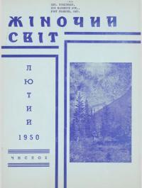 book-22437