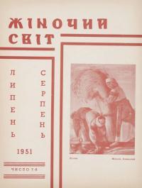 book-22438