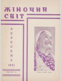 book-22439