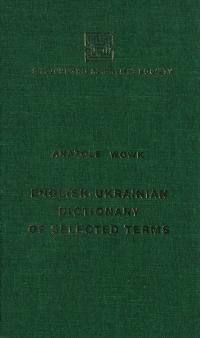 book-22446