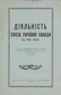 book-22447