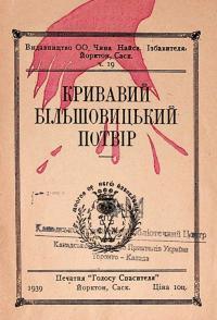 book-22449