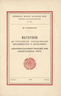 book-22450