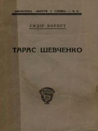 book-22452