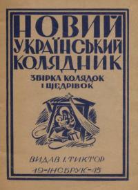 book-22453