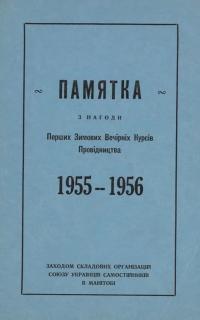 book-22454