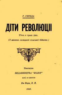 book-22455