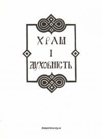 book-22456