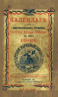 book-2246