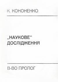 book-22480