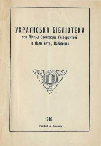 book-22481