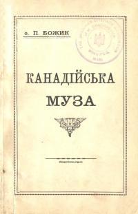 book-22494
