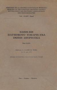 book-22497